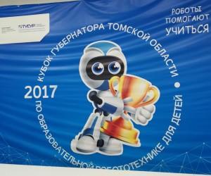 IMG-20171129-WA0003